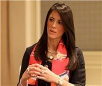 وزيرة التعاون الدولي تكشف توقعات الاقتصادي المصري في 2021