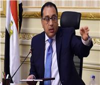 تحذير من رئيس الوزراء للمحال قبل «البلاك فرايداي»