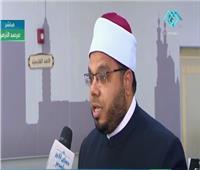 مرصد الأزهر: الجماعات الإرهابية تستغل نصوص شرعية من القرآن والسنة  فيديو