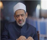 الإمام الأكبر ينعى رئيس الوزراء البحريني