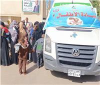 فحص وعلاج 1696 مواطنا ضمن مبادرة «حياة كريمة» بقرية تندة في المنيا