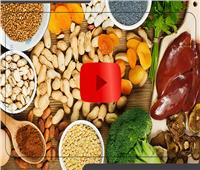 فيديوجراف | 10 أطعمة تعالج الأنيميا .. تعرف عليها