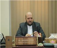 مستشار مفتي الجمهورية يشيد ببيان كبار علماء السعودية ضد «جماعة الإخوان»