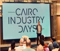 مهرجان القاهرة يفتح باب التسجيل للمشاركة في أيام صناعة السينما