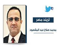 أنت فين من مصر 2030؟