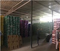 مصادرة 332 طنًا منها.. ضربة جديد لتجار «الأغذية المجهولة»