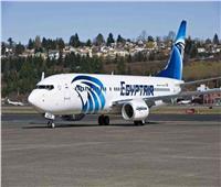 غدا .. مصر للطيران تسير 45 رحلة لنقل 5100 راكب