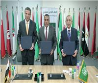 تعاون بين الأكاديمية العربية والبنك الزراعي لتقديم منح دراسية لطلاب مطروح