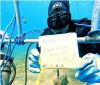 حكايات| بـ«سجادة صلاة» تحت البحر.. أطول غطسة بالتاريخ لـ«صدام» المصري
