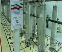 الوكالة الدولية للطاقة الذرية: إيران مستمرة في زيادة مخزون اليورانيوم