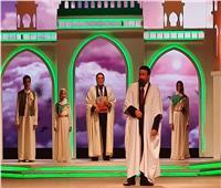 انطلاق الليلة المحمدية «في صحبة الهادي الأمين» على مسرح البالون