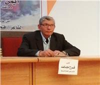 خاص  فرج مجاهد يطالب الثقافة والتضامن بالتعاون لحل أزمة «نادي القصة»