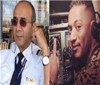 اليوم .. دعوى تعويض الطيار الموقوف ضد محمد رمضان