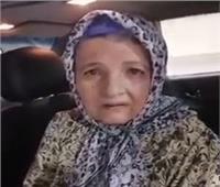 فيديو | والدة الشاب المتنمر عليها بالشرقية: «هو اللي بيأكلني وكان بيهزر»