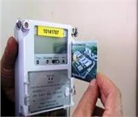 الكهرباء: بدء تحصيل المقايسات لتركيب العدادت الكودية