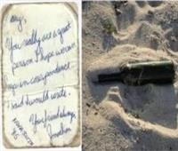 أغرب رسائل بحر.. وجدت بعد سنوات من إرسالها