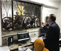 بعد شكاوى المواطنين.. جولة مفاجئة لـ«محافظ الإسكندرية» بتأمينات الدخيلة