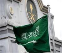 السفارة السعودية تحث مواطنيها بهولندا على رفع مستوى الحذر