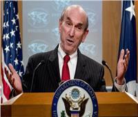 المبعوث الأمريكي: إدارة بايدن ستستمر في حملة الضغط بالعقوبات على إيران
