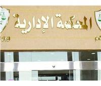 ننشر حيثيات حكم إلغاء قرار «الوطنية للانتخابات» برسوب مرشح بـ«الفيوم»