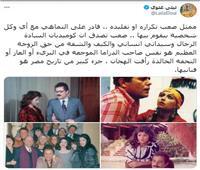 بالصور.. ليلى علوي تحيى ذكرى رحيل «الساحر» الرابعة