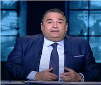 خير: مصر يمكنها إقامة أحداث فنية دون مخاوف من كورونا بشرط.. فيديو
