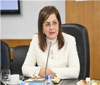 وزيرة التخطيط تشارك في ختام الدورة الثالثة لمنتدى باريس للسلام.. غدًا