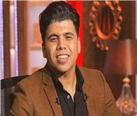 «إنتي معلمة».. كليب عمر كمال وحمو بيكا الجديد بدون «لورديانا»