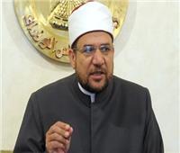 الأوقاف: اعتماد 43 مليون جنيه لتجديد وصيانة المساجد