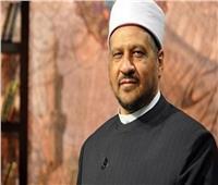 «الدين بيقول إيه»| مستشار المفتي يتحدث عن الأرض التي لا تجوز فيها الصلاة