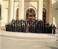 4 معلومات عن المجمع المقدس بالكنيسة الأرثوذكسية