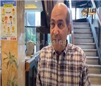 الشناوي: صلاح عبدالله نجم جيله |فيديو