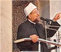 وزير الأوقاف يتحدث عن أدب الحوار وسماحة الدين الاسلامي في خطبة الجمعة