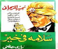 فن«الأفيش».. يحكي تاريخ السينما المصرية