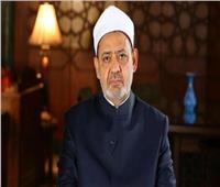 الإمام الأكبر يعزي ملك البحرين تليفونيا في وفاة رئيس الوزراء
