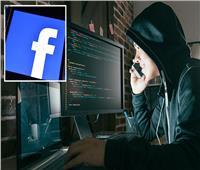 بعد سرقة مئات الآلاف بخدعة شائعة.. احذر الاحتيال على الفيسبوك