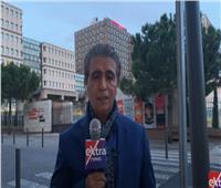 إكسترا نيوز: فرنسا تعيش أجواء صعبة منذ خمس سنوات