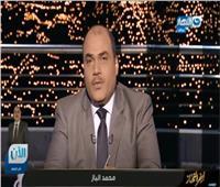 «منهم بهجت صابر».. الباز يكشف تنظيم ال « 7 المحرضين ضد مصر»
