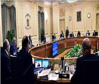 «الحكومة» تكشف حقيقة استحداث شروط جديدة للحصول على معاش «تكافل وكرامة»