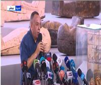 فيديو|| مصطفى وزيري يعلن عن كشف أثري غريب في 2021