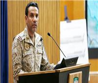 اعتراض وتدمير طائرة مفخخة أطلقتها مليشيا الحوثي تجاه السعودية