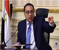 مدبولي يؤدي واجب العزاء في وفاة الأمير خليفة بن سلمان آل خليفة رئيس وزراء البحرين