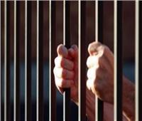 حبس مسئول دعاية انتخابية أطلق الرصاص احتفالا بفوز مرشحه