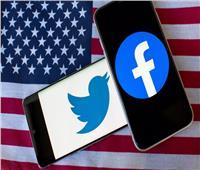 «فيس بوك» و«تويتر» في قفص الاتهام بسبب نجل «بايدن»