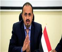 وزير الإعلام اليمني: الأنشطة الارهابية للحوثيين تهدد الملاحة الدولية