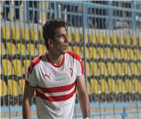 الزمالك يتفوق على نادي مصر بالهدف الثاني