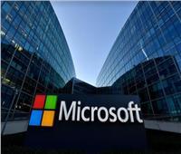 مايكروسوفت: هجمات إلكترونية على شركات تُصنع لقاحات كورونا