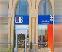 البورصة: البنك التجاري الدولي ييدرس نتائج فحص «المركزي»