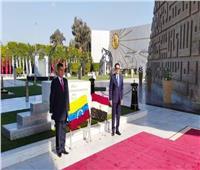 الاحتفال بالذكرى السبعين لإقامة العلاقات الدبلوماسية بين مصر وفنزويلا