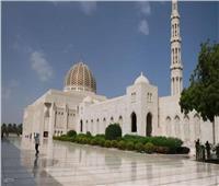 سلطنة عُمان تعلن إعادة افتتاح 30% من إجمالي المساجد والجوامع